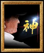 賞金王の予想師「 伝説の予想屋」