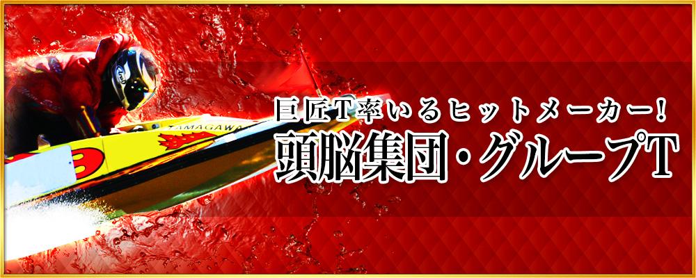 三競_キャンペーン01