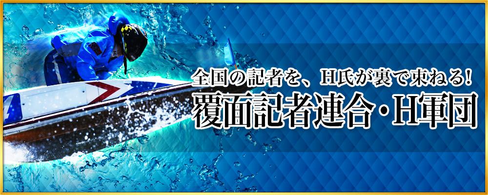 三競_キャンペーン02